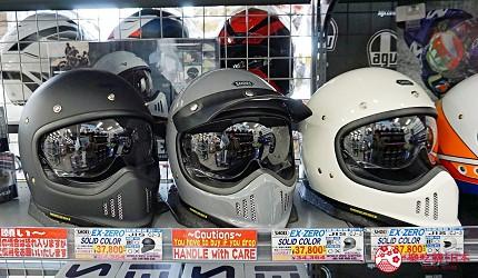 大阪推薦機車部品店「Bike World」復古安全帽