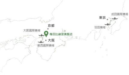 大阪住宿推荐:阪急梅田站走路5分钟「梅田比纳里奥饭店」-交通方式