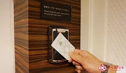 大阪住宿推荐:阪急梅田站走路5分钟「梅田比纳里奥饭店」-女性楼层门禁卡