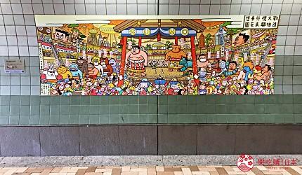 關西自由行必去推薦推介大阪難波和泉市描繪2119年橫綱與AI機器人對決的未來大相撲創新畫作