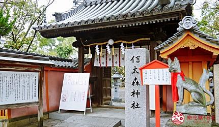 關西自由行必去推薦推介大阪難波和泉市保佑生意興隆良緣成就的信太森神社