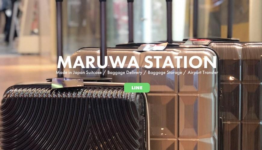 關西自由行必備KDSStation心齋橋店寄物關西機場行李當日配送免預約maruwastation
