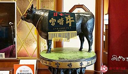 心齋橋「みやざき館」品嚐日本和牛3連霸之「宮崎牛」的鐵板現煎-宮崎牛銅像