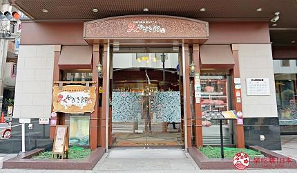 心齋橋「みやざき館」品嚐日本和牛3連霸之「宮崎牛」的鐵板現煎-店門口照片