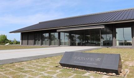 奈良必看世界遺產平城宮跡平城宮跡諮詢館正面