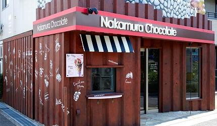神戶美食推薦阪急岡本站巧克力nakamurachocolate