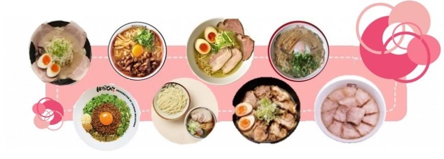 日本必吃推薦拉麵京都車站都吃得到!「京都拉麵小路」嚴選拉麵分析評比